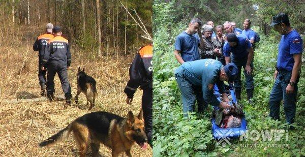 как связаться с службой спасения в лесу