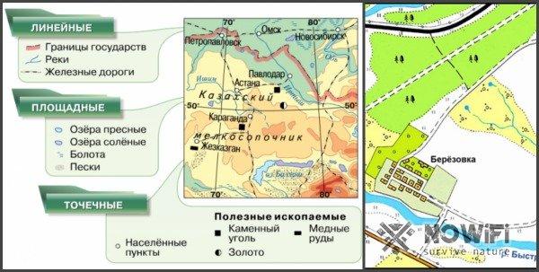 площадные знаки на картах