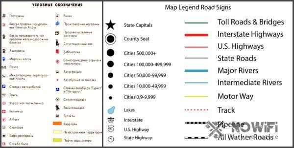 что такое легенда карты