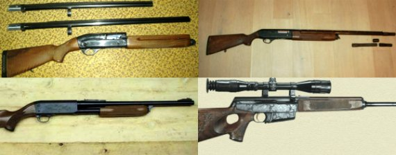 Оружие для охоты на лося