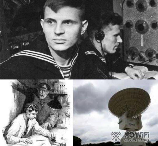 Сигнал СОС у моряков