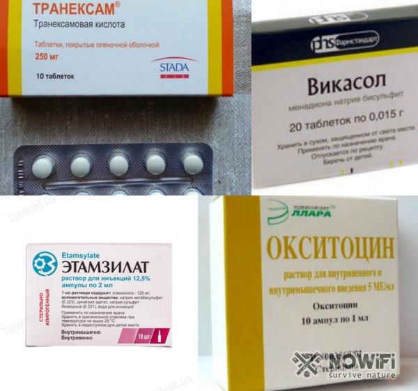 Кровоостанавливающие препараты при месячных