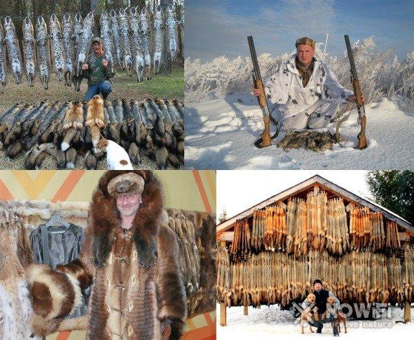 Промышленная охота