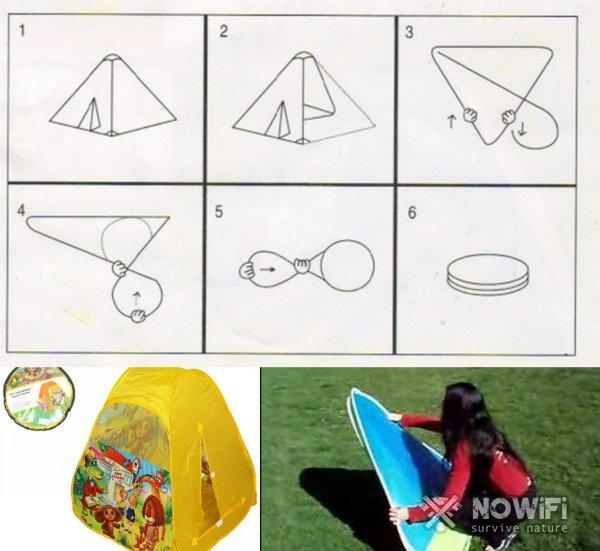 Как собрать детскую треугольную палатку
