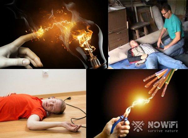 Действия при ударе электротоком
