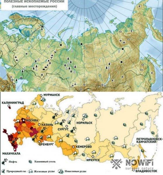 Карта полезных ископаемых России